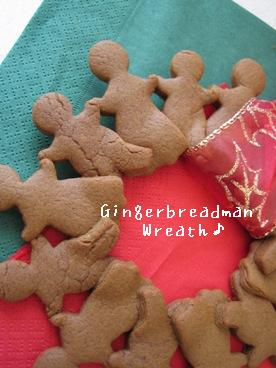 Gingerman  Bread Wreath 004-b.JPG