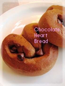 Heart Chocolate Bread 005.jpg