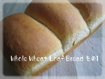 Wheat Whole Loaf Bread�T 001-f.jpg
